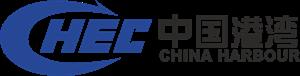 CHEC China Harbour Engineering Company Ltd. Logo ,Logo , icon , SVG CHEC China Harbour Engineering Company Ltd. Logo