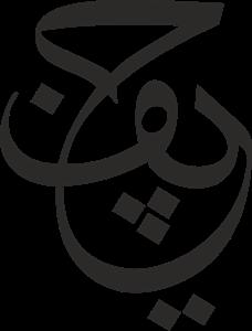 Chief Ad Logo ,Logo , icon , SVG Chief Ad Logo