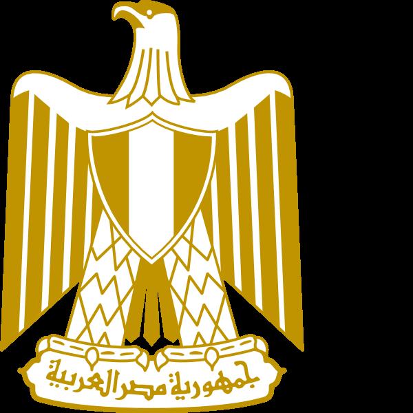 شعار جمهورية مصر العربية Egypt ,Logo , icon , SVG شعار جمهورية مصر العربية Egypt