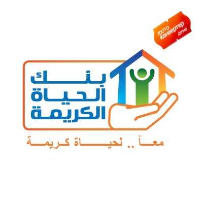 شعار decentـlifeـbank بنك الحياة الكريمة