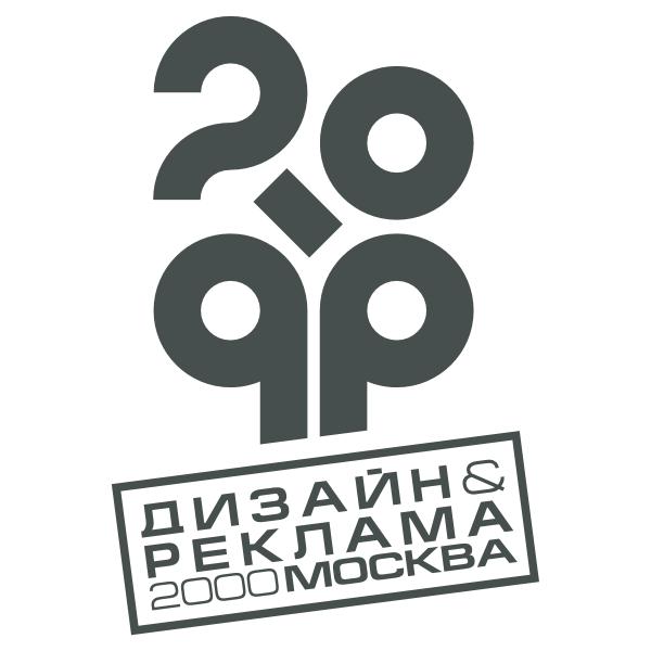 Design & Advertising Logo ,Logo , icon , SVG Design & Advertising Logo
