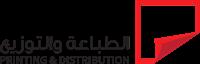 DMI Printing Distribution Logo ,Logo , icon , SVG DMI Printing Distribution Logo