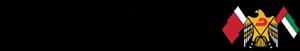 شعار هيئة دبي للطيران المدني ,Logo , icon , SVG شعار هيئة دبي للطيران المدني
