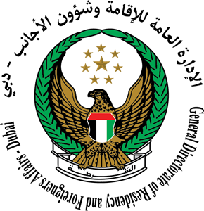 Dubai Immigration Logo ,Logo , icon , SVG Dubai Immigration Logo