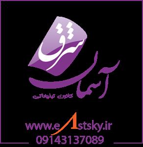 Eastsky Logo ,Logo , icon , SVG Eastsky Logo