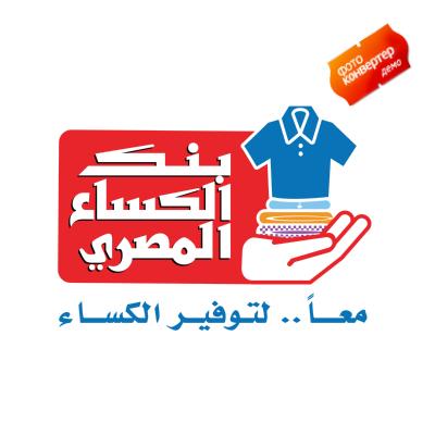Egyptian clothing bank