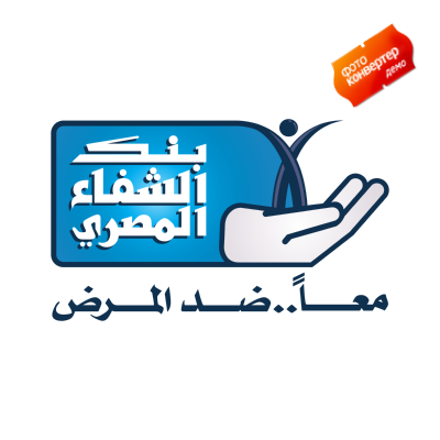 Egyptian Cure Bank ,Logo , icon , SVG Egyptian Cure Bank