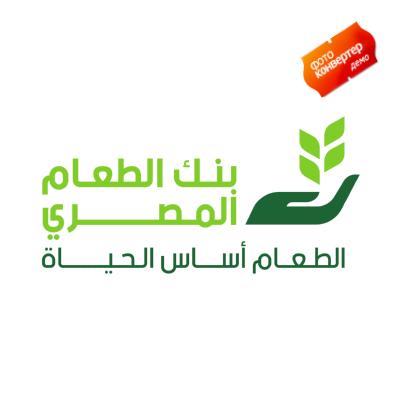 شعار egyptian food bank new بنك الطعام المصري ,Logo , icon , SVG شعار egyptian food bank new بنك الطعام المصري