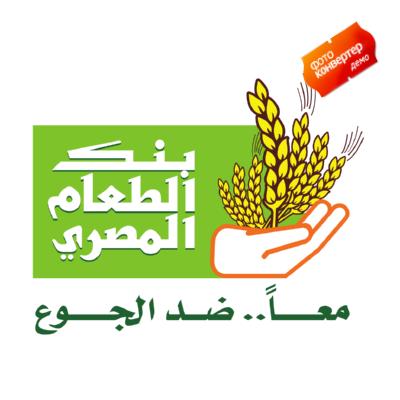 egyptian food bank ,Logo , icon , SVG egyptian food bank