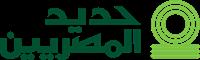 egyptian steel Logo ,Logo , icon , SVG egyptian steel Logo