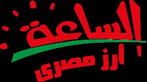 elsaa rice egytian Logo ,Logo , icon , SVG elsaa rice egytian Logo