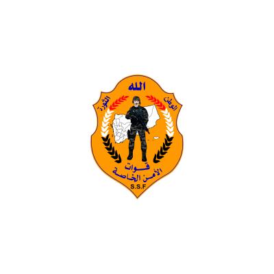 شعار Emblem of the Yemeni Special Security Forces قوات الأمن الخاص اليمني ,Logo , icon , SVG شعار Emblem of the Yemeni Special Security Forces قوات الأمن الخاص اليمني
