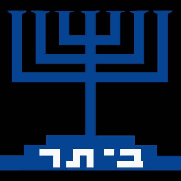 Emblem used by the Shanghai Betar, 1940s ,Logo , icon , SVG Emblem used by the Shanghai Betar, 1940s