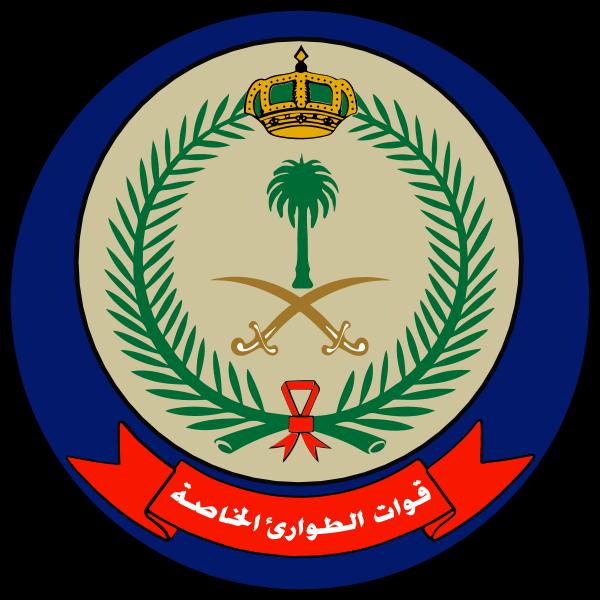 شعار قوات الطوارئ الخاصة السعودية ,Logo , icon , SVG شعار قوات الطوارئ الخاصة السعودية