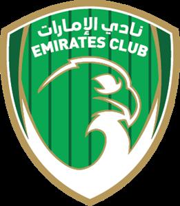 شعار نادي الإمارات ,Logo , icon , SVG شعار نادي الإمارات