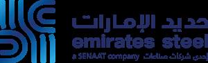 Emirates Steel Logo ,Logo , icon , SVG Emirates Steel Logo