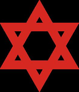 Estrella Roja de David Logo ,Logo , icon , SVG Estrella Roja de David Logo