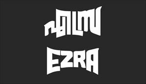 Ezra Malayalam movie Logo ,Logo , icon , SVG Ezra Malayalam movie Logo
