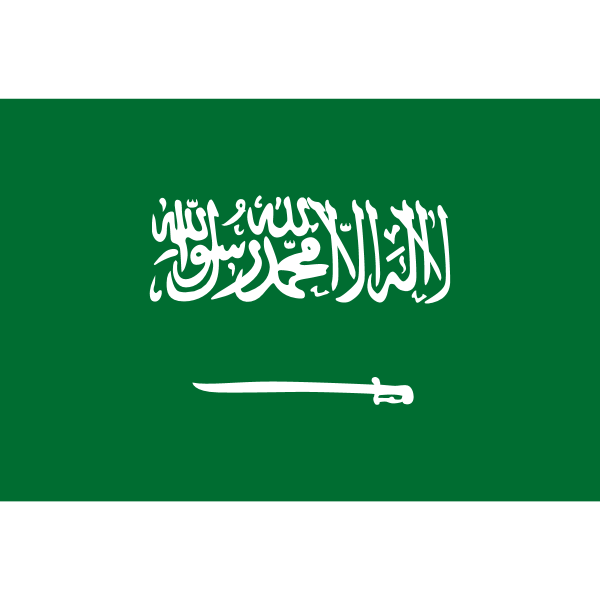Flag Of Saudi Arabia Vector Logo ,Logo , icon , SVG Flag Of Saudi Arabia Vector Logo