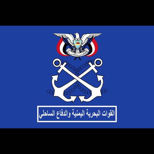 Flag of the Yemeni Navy شعار القوات  البحرية والدفاع الساحلي اليمني ,Logo , icon , SVG Flag of the Yemeni Navy شعار القوات  البحرية والدفاع الساحلي اليمني