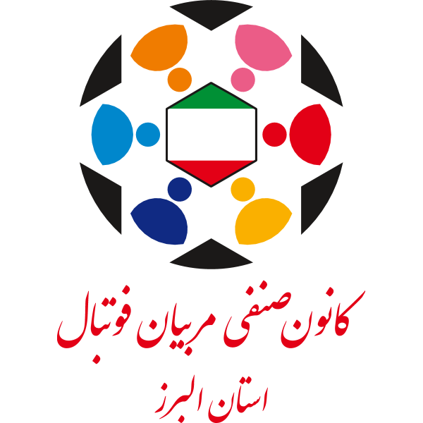 شعار كانون صنفى مربيان فوتبال استان ابرز ,Logo , icon , SVG شعار كانون صنفى مربيان فوتبال استان ابرز