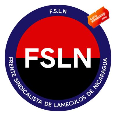 FSLN Fuerza Sindical de Lameculos de Nicaragua ,Logo , icon , SVG FSLN Fuerza Sindical de Lameculos de Nicaragua