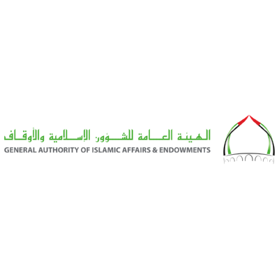 General Authority of Islamic Affairs and Endowments ,Logo , icon , SVG General Authority of Islamic Affairs and Endowments