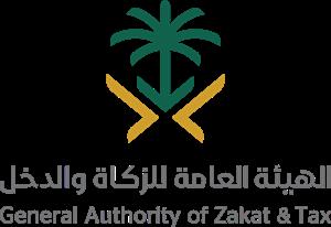General Authority of Zakat & Tax Logo ,Logo , icon , SVG General Authority of Zakat & Tax Logo