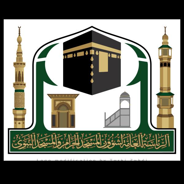 شعار الرئاسة العامة لشؤون المسجد الحرام والمسجد النبوي ,Logo , icon , SVG شعار الرئاسة العامة لشؤون المسجد الحرام والمسجد النبوي
