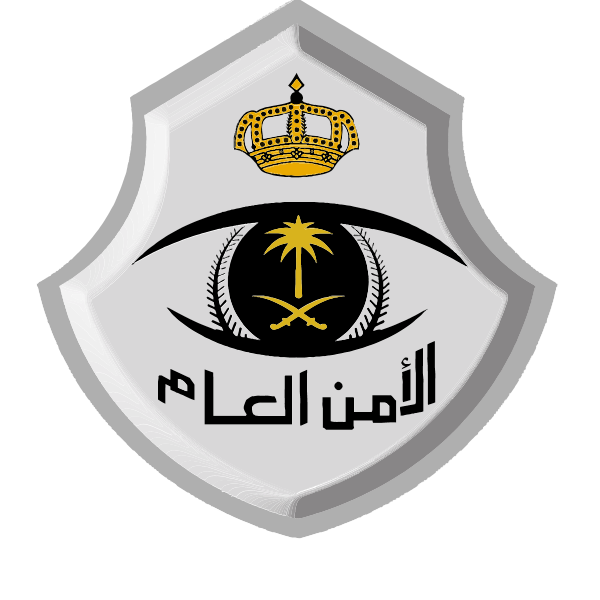 General_Directorate_of_Public_Security_of_Saudi_Arabia ,Logo , icon , SVG General_Directorate_of_Public_Security_of_Saudi_Arabia