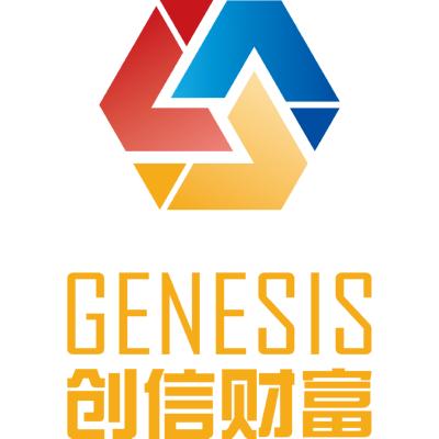 genesis wealth management ,Logo , icon , SVG genesis wealth management