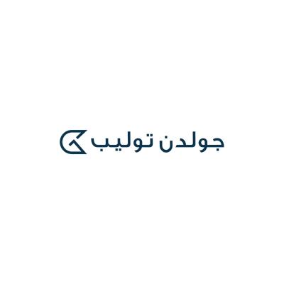 شعار Golden Tulip Arabic جولدن توليب ,Logo , icon , SVG شعار Golden Tulip Arabic جولدن توليب