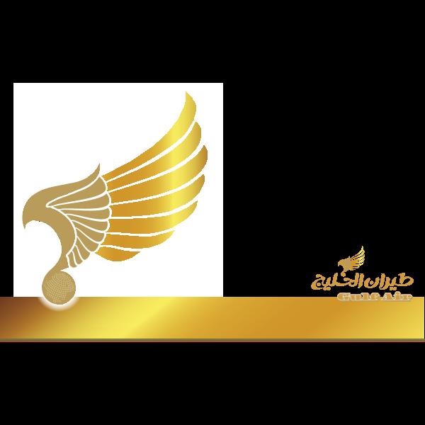 شعار Gulf Air – طيران الخليج Logo ,Logo , icon , SVG شعار Gulf Air – طيران الخليج Logo