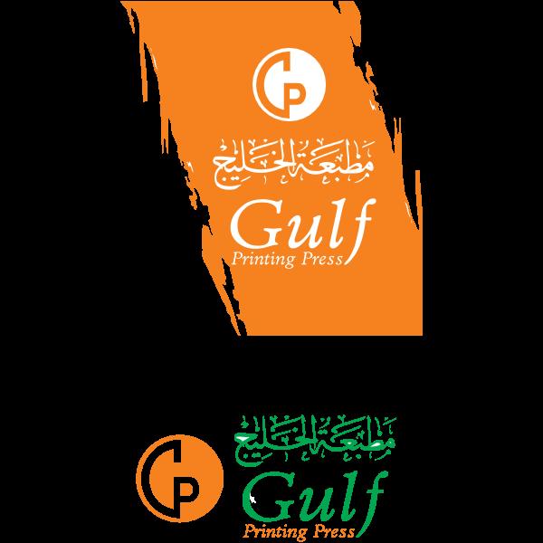 GULF PRINTING PRESS Logo ,Logo , icon , SVG GULF PRINTING PRESS Logo