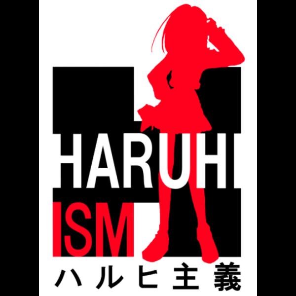 Haruhi Suzumiya Logo ,Logo , icon , SVG Haruhi Suzumiya Logo