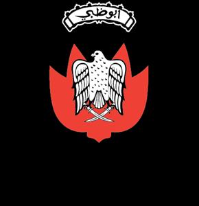 Health Authority – Abu Dhabi Logo ,Logo , icon , SVG Health Authority – Abu Dhabi Logo