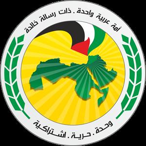 Hizb AL BAAETH Logo ,Logo , icon , SVG Hizb AL BAAETH Logo