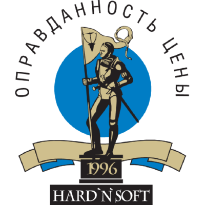 HNS price award Logo ,Logo , icon , SVG HNS price award Logo