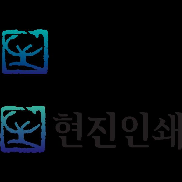 Hyun Jin Printing Logo ,Logo , icon , SVG Hyun Jin Printing Logo