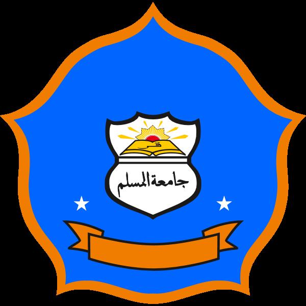Iai almuslim Logo ,Logo , icon , SVG Iai almuslim Logo