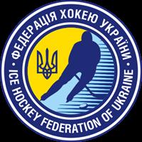 Ice Hockey Federation of Ukraine Logo ,Logo , icon , SVG Ice Hockey Federation of Ukraine Logo