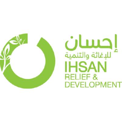 ihsan SYRIA ,Logo , icon , SVG ihsan SYRIA