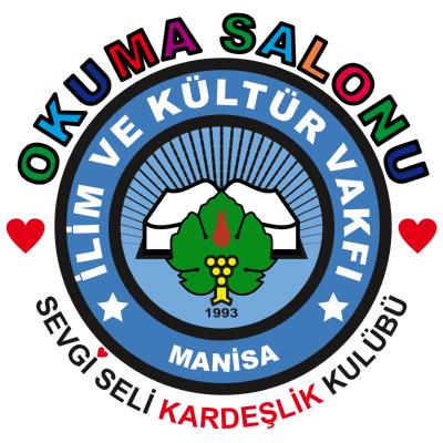 Ilim ve Kultur Vakfi Okuma Salonu Logo ,Logo , icon , SVG Ilim ve Kultur Vakfi Okuma Salonu Logo