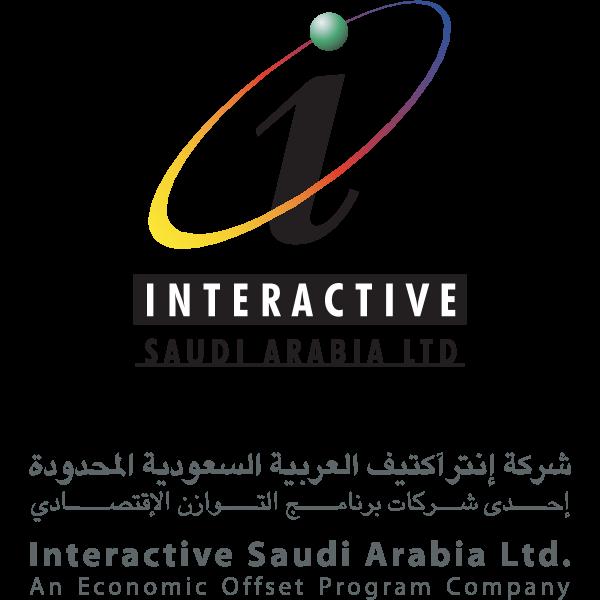 شعار شركة انتراكتيف العربية السعودية المحدودة احدى شركات برنامج التوازن الاقتصادي ,Logo , icon , SVG شعار شركة انتراكتيف العربية السعودية المحدودة احدى شركات برنامج التوازن الاقتصادي