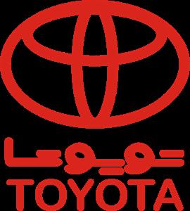 Iran Toyota Logo ,Logo , icon , SVG Iran Toyota Logo