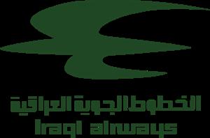 شعار الحطوط الجويه العراقية ,Logo , icon , SVG شعار الحطوط الجويه العراقية