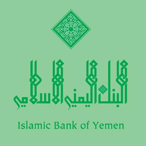 شعار Islamic Bank of Yemen البنك اليمني الإسلامي ,Logo , icon , SVG شعار Islamic Bank of Yemen البنك اليمني الإسلامي