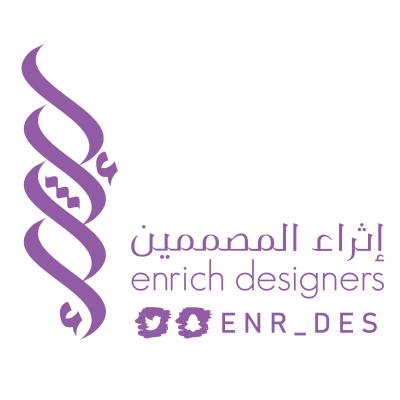 شعار itrhaa إثراء المصممين ,Logo , icon , SVG شعار itrhaa إثراء المصممين