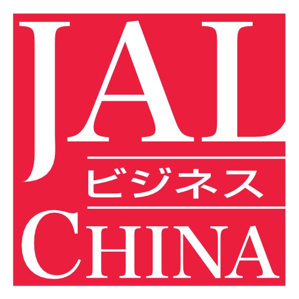 JAL Business China Logo ,Logo , icon , SVG JAL Business China Logo