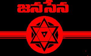 janasena Logo ,Logo , icon , SVG janasena Logo